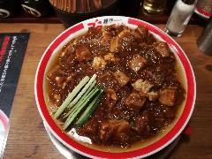 ブタシャモジの冷し麻婆麺を実食! ...