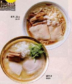鶏と煮干しの市松行きました!? ...