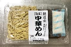 自宅で燕三条系背脂ラーメン 製麺所が手掛ける本格ラー ...